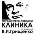 Клиника имени академика Грищенко