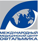 Международный медицинский центр Офтальмика